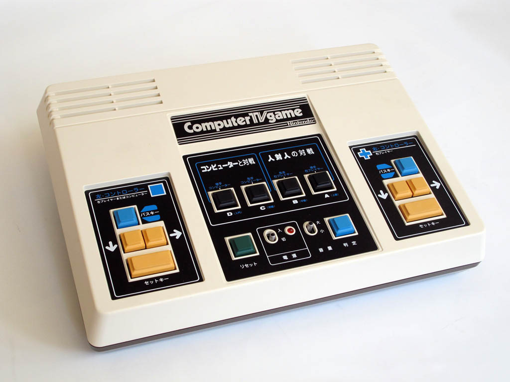 tv game computer